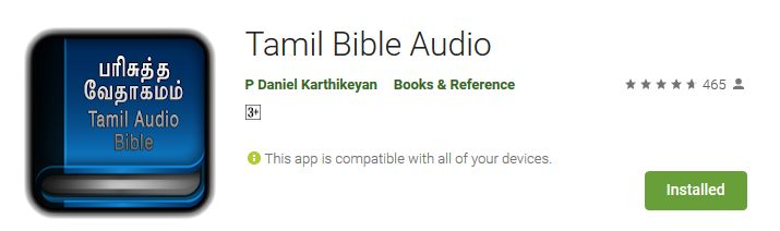 Tamil Christian Radio | Voice of Gospel